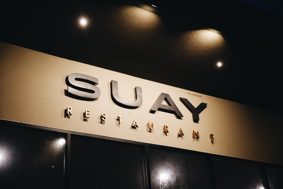 Suay-Asian-Fusion-Thailand